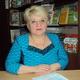 Иванова Людмила Валентиновна