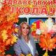 Малых Ольга Александровна