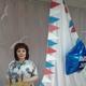 Пензина Ирина Валерьевна