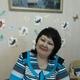 Савченко Татьяна Викторовна