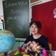 Исионова Любовь Леонидовна