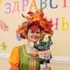 Петрова Светлана Анатольевна