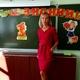 Ласая Ольга Николаевна