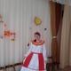 Евстафьева Ольга Николаевна