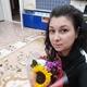Киселева Евгения Викторовна
