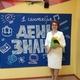 Муртазина Лилия Мавлидзяновна