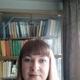 Виноградова Ольга Анатольевна