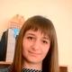 Астанина Елена Александровна