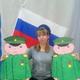 Акименко Ирина Николаевна