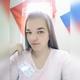 Иванова Виктория Николаевна