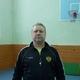 Гладких Алексей Андреевич
