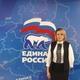 Кадильникова Татьяна Алексеевна