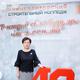 Троян Оксана Владимировна