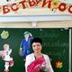 Похиленко Марина Николаевна