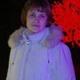 Светлана Вячеславовна Бабенко