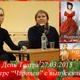 Саворовская Татьяна Валерьевна