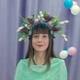 Ковтун Кристина Игоревна