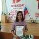 Ильина Ирина Константиновна