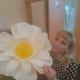 Шестиалтынова Любовь Викторовна