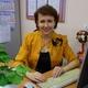 Клюкина Ольга Владимировна