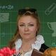 Дмитренко Ирина Вячеславовна