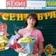 Тишакова Наталья Александровна