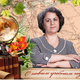 Оганесян Мария Аветисовна