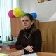Кузьминова Мария Алексеевна