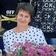 Логвинова Валентина Николаевна