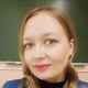 Грибанцева Наталья Леонидовна