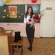 Дуняшева Татьяна Александровна