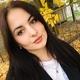 Федоренко Татьяна Романовна