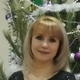 Евстигнеева Наталия Анатольевна
