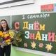 Житковец Екатерина Александровна