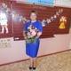 Толпекина Елена Владимировна