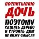 Загребельная Инна Владимировна