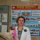 Юрина Татьяна Константиновна