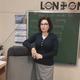 Попова Наталья Павловна