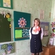 Петрова Наталья Геннадьевна
