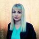 Козлова Любовь Николаевна