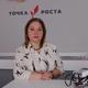 Устинова Татьяна Викторовна