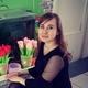 Романенко Марина Валентиновна