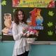 Цуканова Ольга Евгеньевна