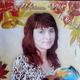 Важничая Лилия Борисовна