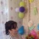Айвазова Нигара Ахмедовна