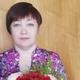 Прохорова Наталия Петровна