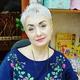 Ишниязова Виктория Викторовна