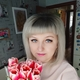 Кирпичникова Галина Васильевна