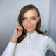 Филиппова Наталья Сергеевна