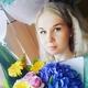 Спицына Юлия Васильевна